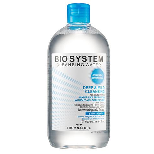 Bio System 高效卸妝水